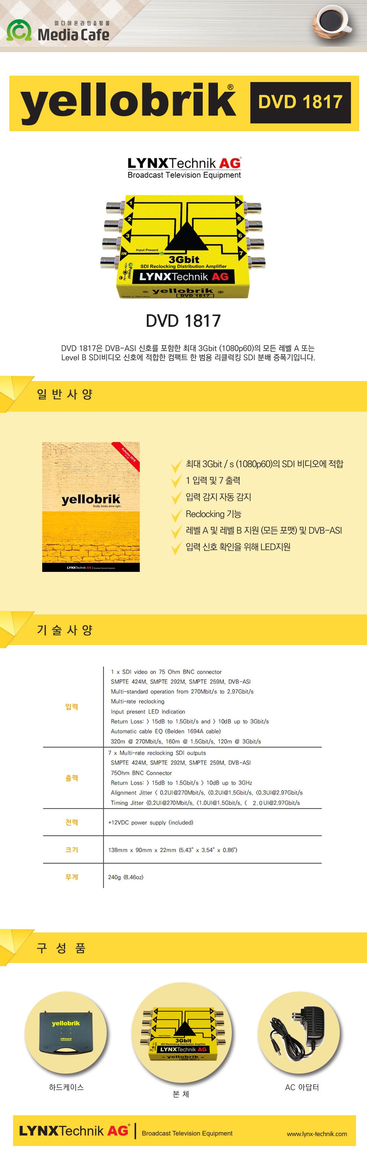 LYNX_DVD1817.jpg